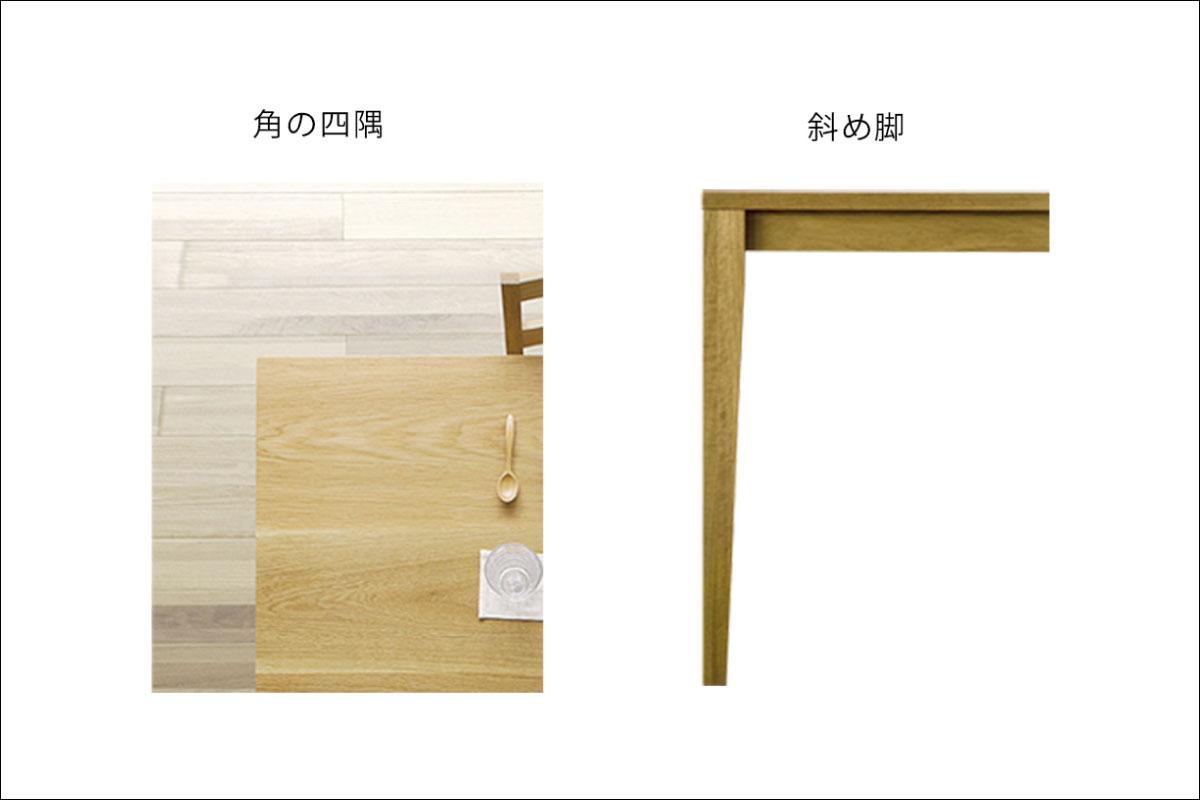 コモンダイニングテーブル COMMON