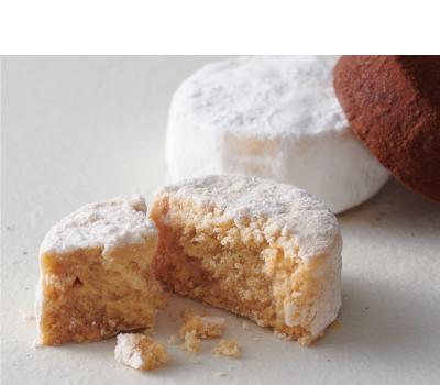冬のクッキー(ポルボロン アソート) 9個入