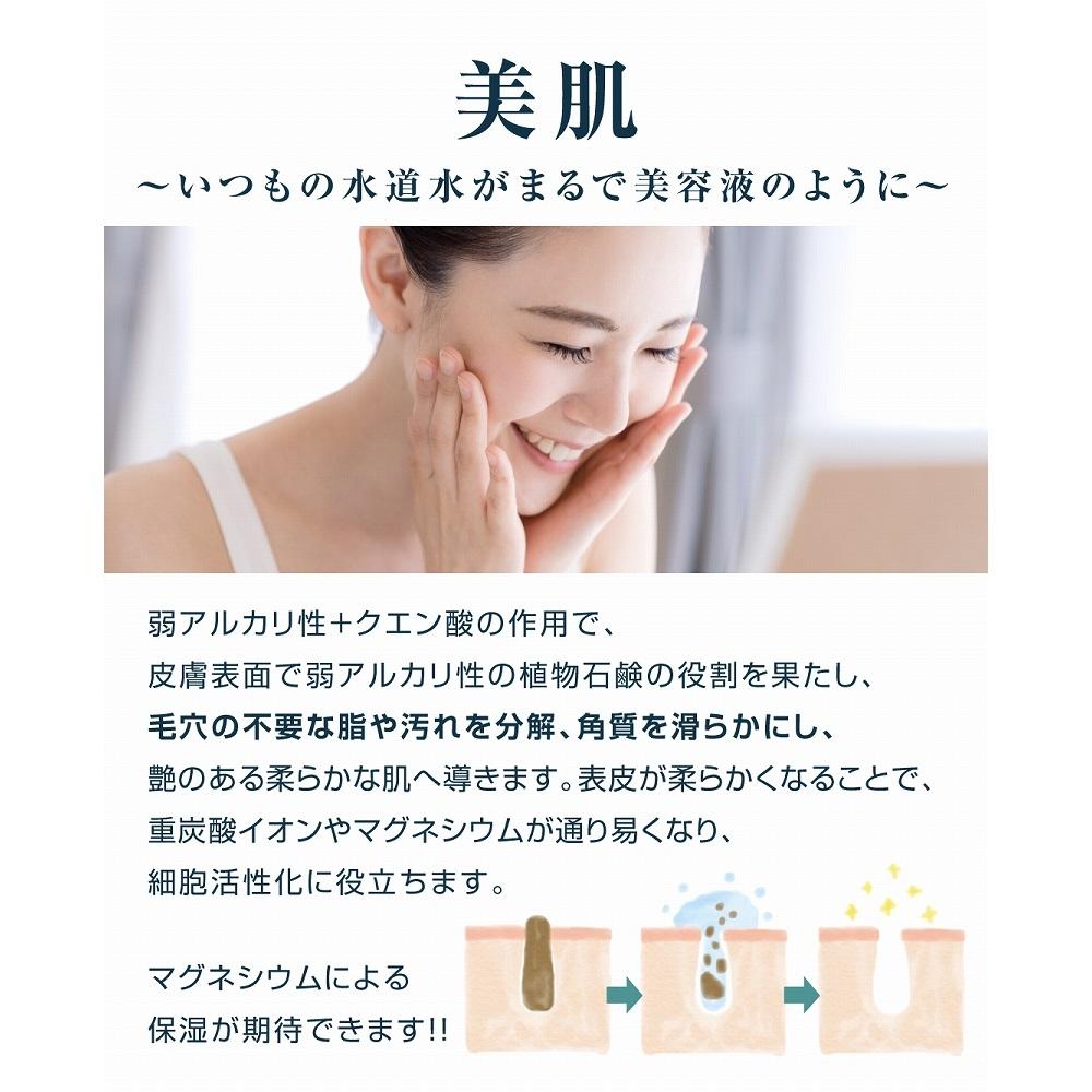 マグソーダアクト 16g×9錠 炭酸 入浴剤 マグネシウム 重炭酸湯 医薬部外品