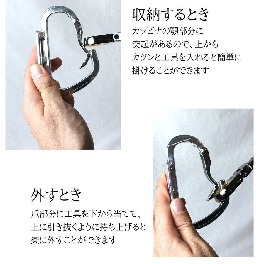 ダブルタクト(DBLTACT) チタン合金製 マジョーラカラー カラビナツールフック