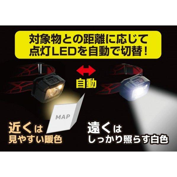DBLTACT(三共コーポレーション) LED距離センサーヘッドライト DT-HL-06