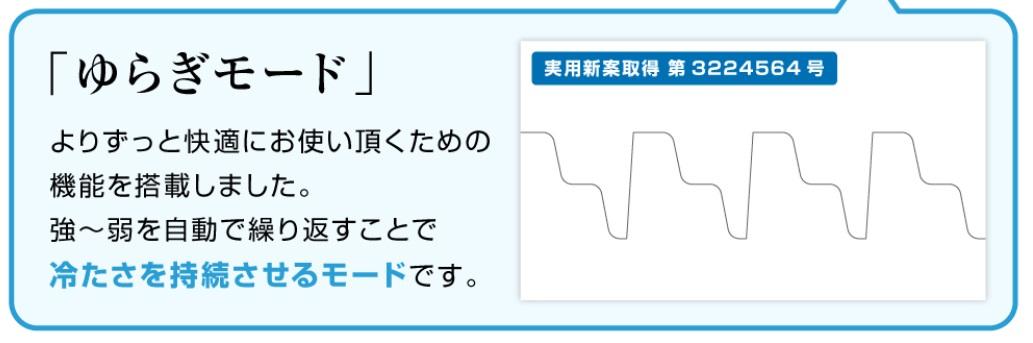サンコー ネッククーラーEvo (モバイルバッテリー別売)