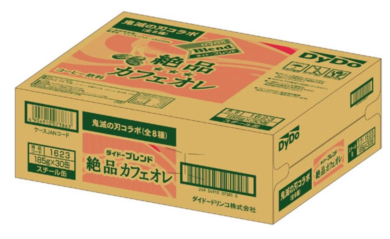 ダイドードリンコ 鬼滅の刃 コラボ缶 絵柄コンプリート保証(185g×30缶)