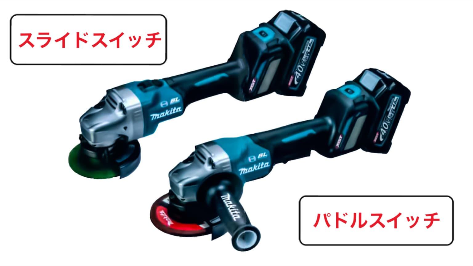 マキタ 40V 125� 充電式ディスクグラインダーGA020/GA018
