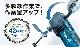 マキタ 18V 充電式マルチツールTM51DZ(本体のみ)