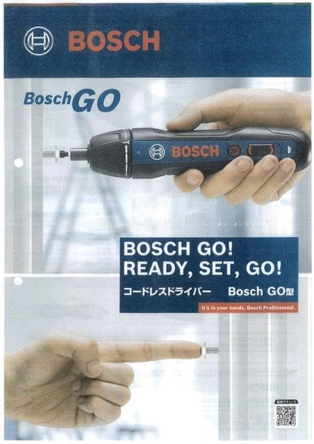 Bosch GO コードレスドライバー