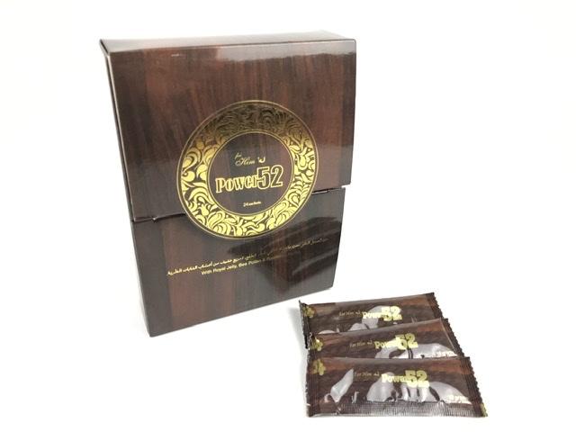 ロイヤルハニー POWER52 1箱  (24袋)