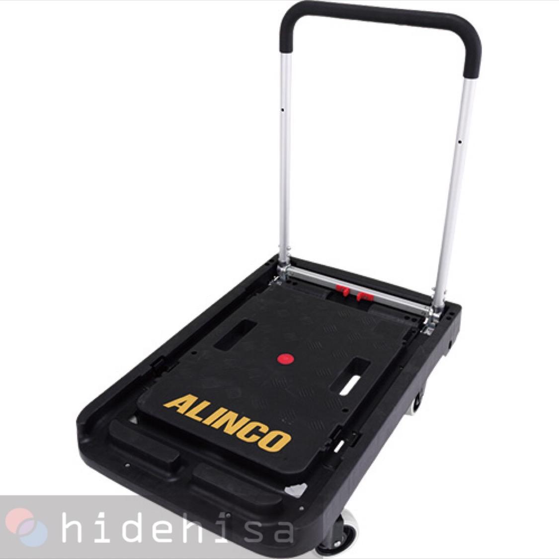 アルインコ(ALINCO) ツインキャリー
