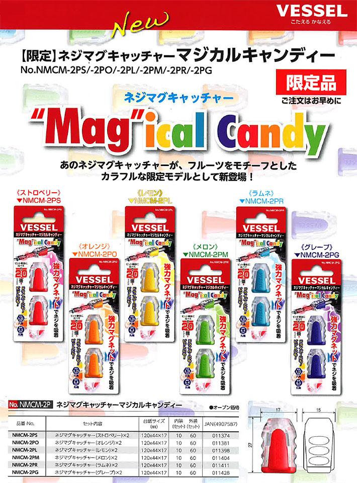 VESSEL NMCM-2 ネジマグキャッチャー マジカルキャンディー 限定カラー(2個組)メール便可