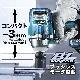 マキタ 充電式インパクトレンチ TW300