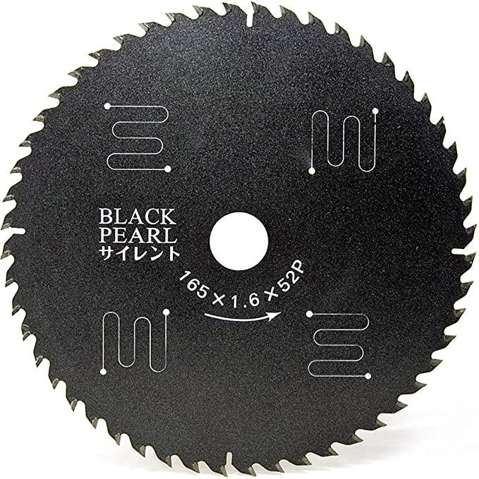 ヤマシン ブラックパールサイレント MAT-BLPS-165 木工用(メール便可)