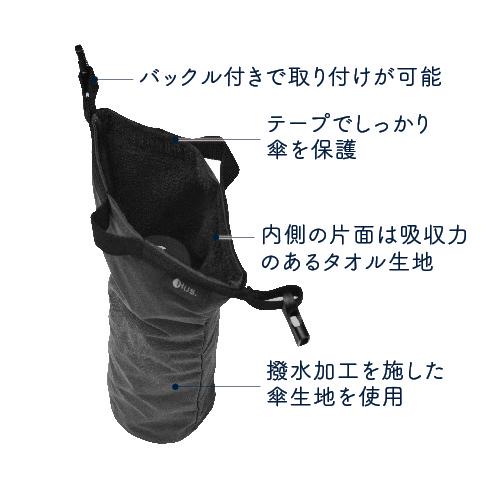 Rollup Umbrella Case Khaki