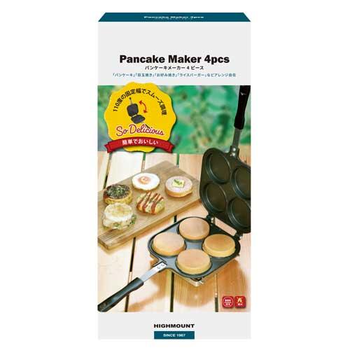 パンケーキメーカー4PCS