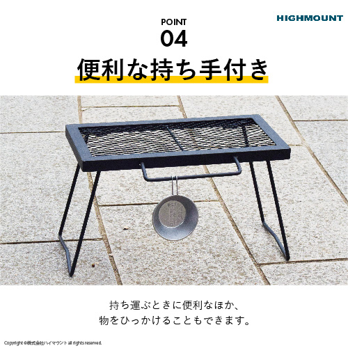 メッシュテーブルソロ