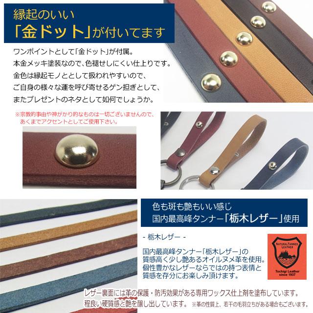 【ゆうパケット送料無料】 日本製 栃木レザー&3連フック レザーリングキーホルダー