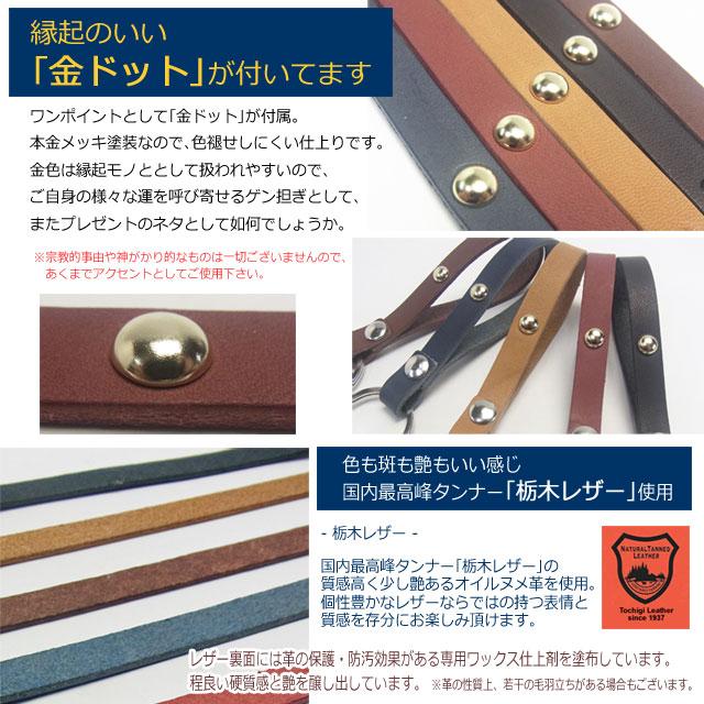 【ゆうパケット送料無料】 日本製 栃木レザー&リールキー&2連フック レザーリングキーホルダー
