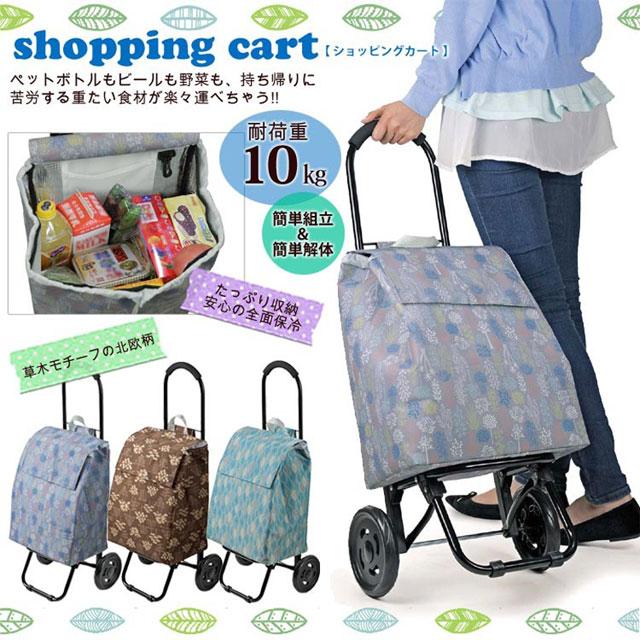 CHARMISS(シャルミス) 買い物に超便利 軽量 保冷機能付き 取り外しトートバッグ 折りたたみ式 北欧柄 ショッピングキャリーカート