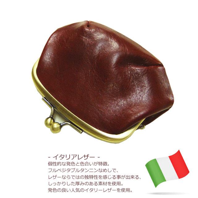 【ゆうパケット送料無料】 イタリアレザー 大開き ダブルガマグチ マルチウォレット