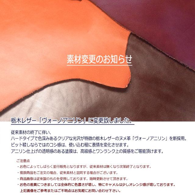 【ゆうパケット送料無料】日本製 カラビナ付き栃木レザー シルバー金具4連フック カバータイプキーケース