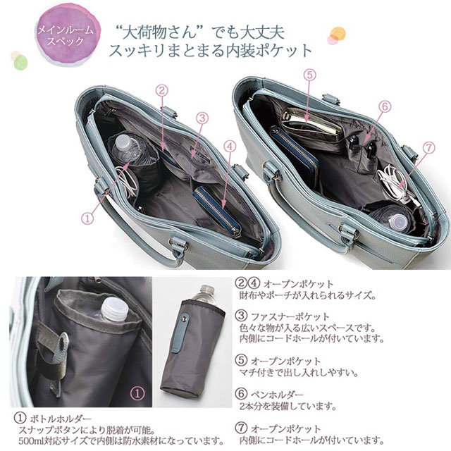 lilyウィズ A4 軽量 レディースビジネスバッグ