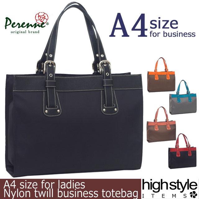 ビジネスバッグ レディース perenne(ペレンネ)3層構造!多機能お仕事系A4サイズ対応。カラーレディースビジネスバッグ