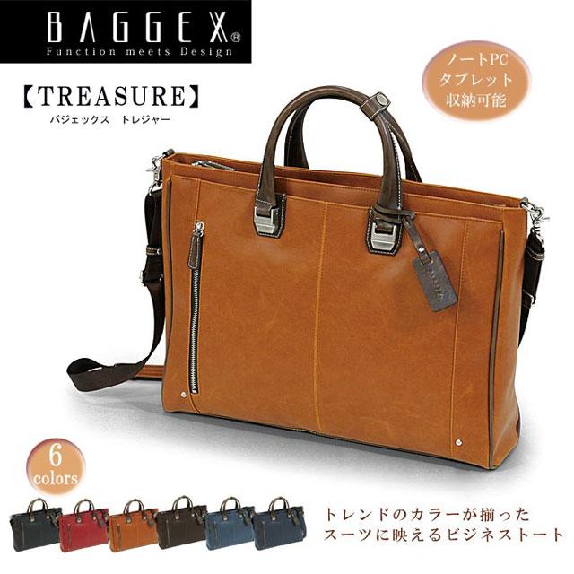 ビジネスバッグ メンズ BAGGEX TREASURE(バジェックス トレジャー) ヴィンテージ調フェイクレザー2WAYビジネスバッグ