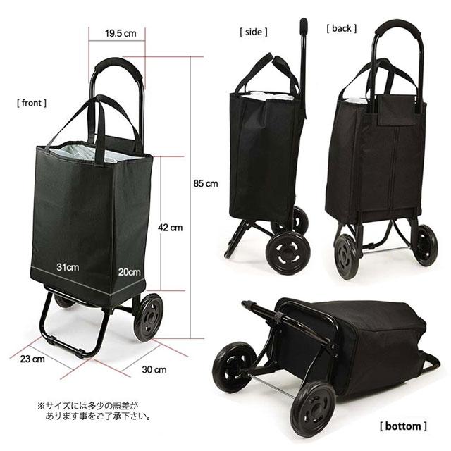 CHARMISS(シャルミス) 買い物に超便利 軽量 保冷機能付き 取り外しトートバッグ 折りたたみ式ショッピングキャリーカート