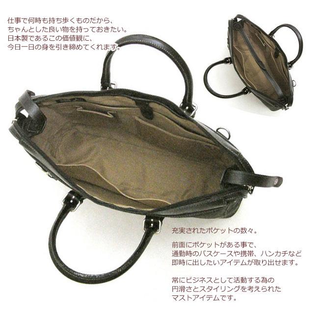 ビジネスバッグ メンズ ブリーフケース  【日本製】【織人origin】バックスキン調 レトロ感のある本革付属 2WAYカジュアルビジネスバッグ