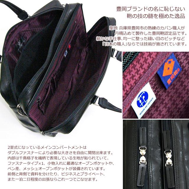 ビジネスバッグ メンズ マチが広い 【日本製】織人 origin ダブルルーム多層式 2WAYビジネスボストンバッグ