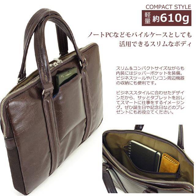 ビジネスバッグ メンズ【日本製】 BAGGEEX バジェックス 魁 国産豊岡製鞄 薄型軽量610g フェイクレザー スリムブリーフケース