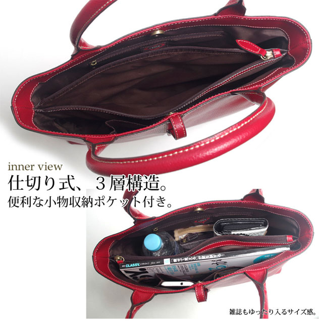 VEICE(ヴェイス)ビジネスに最適 多機能 本革 お洒落な内装バイカラー トートバッグ