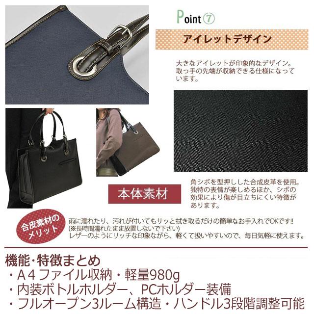 CHARMISS(シャルミス) 肩掛けOK 多機能 フルオープンタイプ カクシボフェイクレザービジネスバッグ