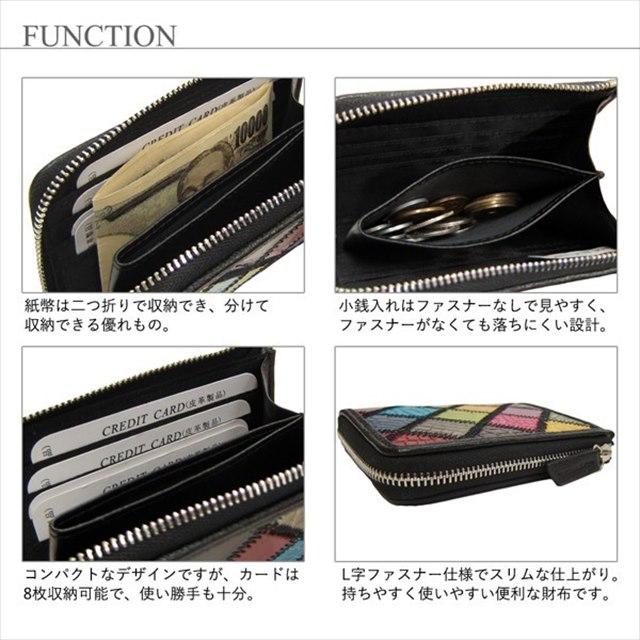 Maturi マトゥーリ シャイニングクロコ ヘンローン社 L字ファスナー 財布