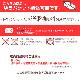 【ゆうパケット送料無料】日本製 栃木レザー 4連馬蹄フック カラビナ付き ツインドットカバーキーケース