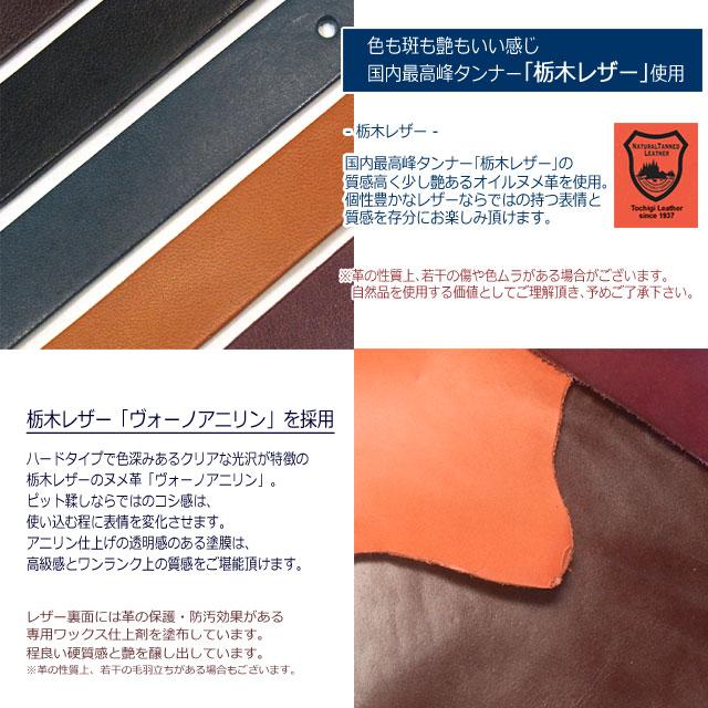 【ゆうパケット送料無料】日本製 栃木レザー ミニカラビナ付き ベースグレード クロスタイプ ゴルフボールケース
