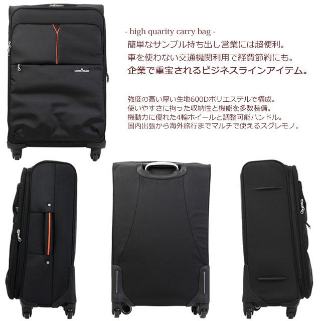 キャリーバッグ ビジネス 4輪 TSAロック付属 拡張機能付き 4輪大型ソフトキャリーケース 88リットルサイズ ポケット多数 TSAロック仕様