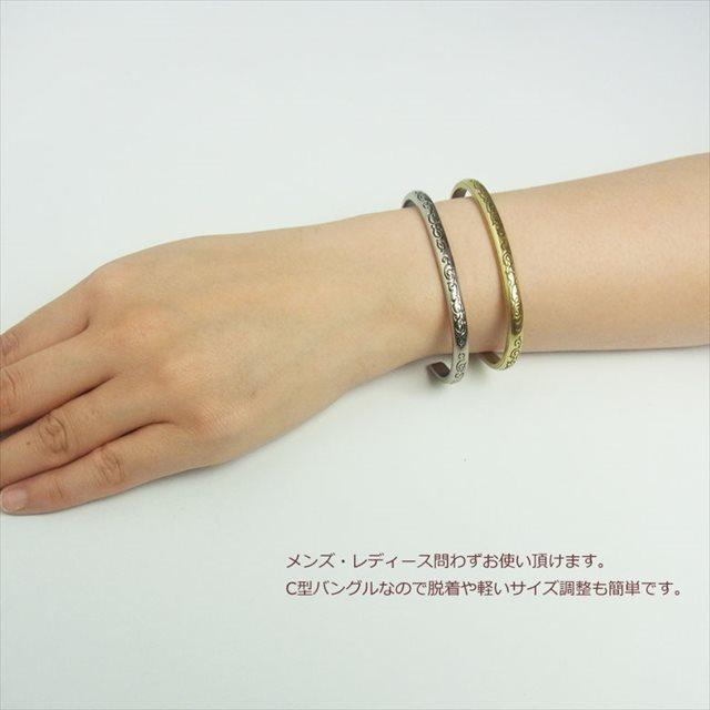 【ゆうパケット送料無料】日本製 真鍮製 デザイン ブラス バングル 草模様