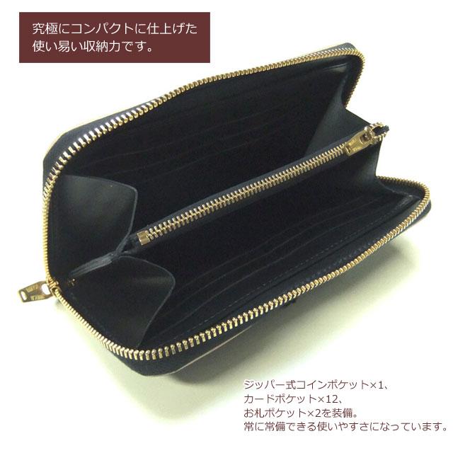 日本製 本革 コードバン×栃木レザー 長財布 ラウンドロングウォレット