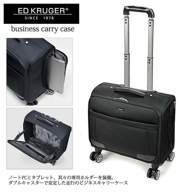ED KRUGER (エド クルーガー) ノートパソコン収納ポケット付き ビジネス対応 ハーフキャリーケース