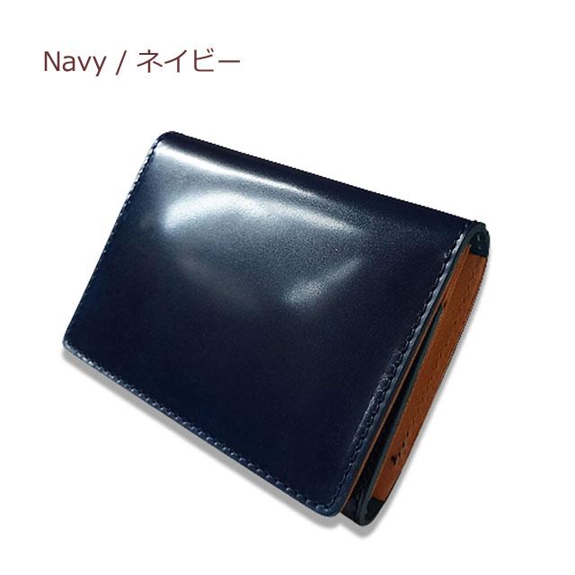 新喜皮革コードバン カードケース