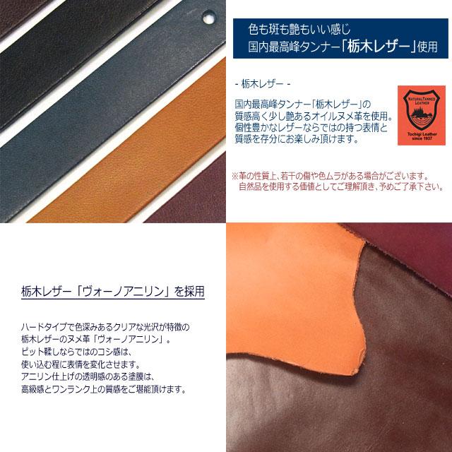 【ゆうパケット送料無料】栃木レザー&シルバーカラー金具3連フック ショートタイプ ループキーホルダー