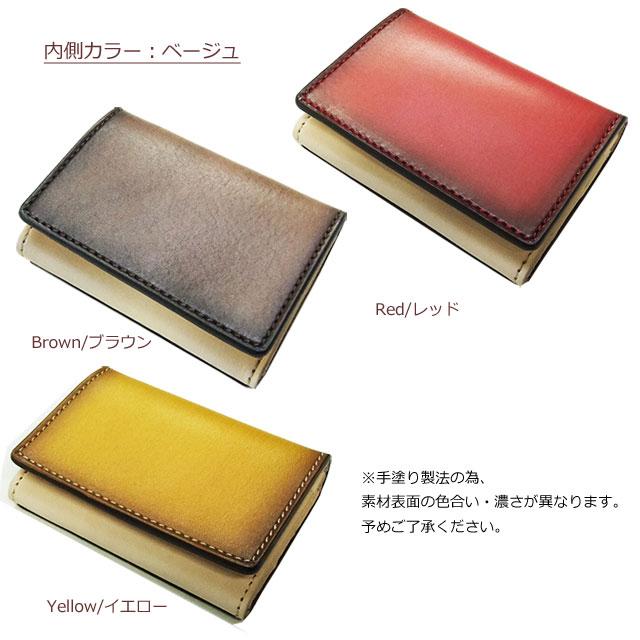 日本製 姫路レザー 手塗り 単独カードポケット付き カードケース