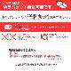【ゆうパケット送料無料】 日本製 栃木レザー&カラビナ&4連フック+小型ナスカン キーホルダー