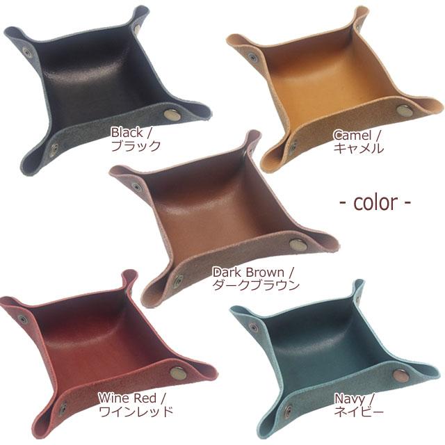 【ゆうパケット送料無料】 日本製 栃木レザー スクエアデザイン アイテムトレイ