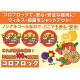 除菌・消臭スプレー(300ml) コロブロック クインテットコラボパッケージ