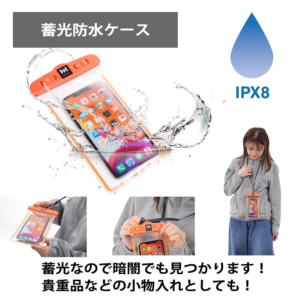 HIH 防災セット1人用 ハザードバッグ20 Regular 防水バッグの非常持ち出し袋