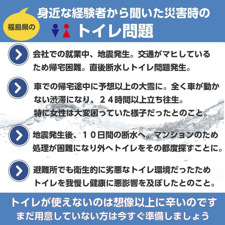 トイレの防災セット HIHハザードポーチ  外出時のトイレ対策用防災グッズ セット