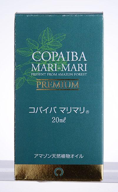 プレミアム コパイバ マリマリ