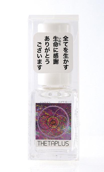 THETAPLUS(シータプラス)ケアネイルオイル「スクワランオイル」