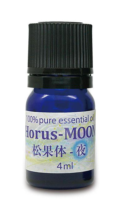Horus-SUN松果体-昼 & Horus-MOON松果体-夜 (ホルス・サン松果体-昼 & ホルス・ムーン松果体-夜)